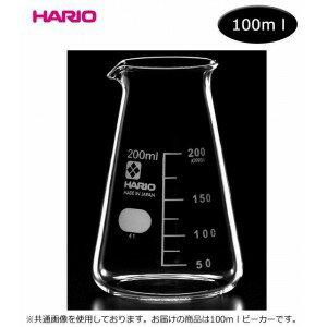 日本由 HARIO (hario) h 32 燒杯系列燒杯 100 毫升 CB 100 / 燒杯、 鐵、 玻璃、 牛奶投手和黑蜂蜜 / 服務 / 源 / 醬 / 優酪乳 / 打開 / 花瓶 / 科學實驗 /