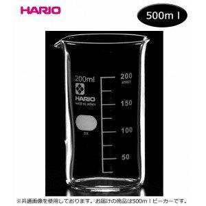 日本由 HARIO (hario) h 32 燒杯系列高型燒杯 500 毫升 TB 500 / 燒杯、 鐵、 玻璃、 牛奶投手和黑蜂蜜 / 服務 / 源 / 醬 / 優酪乳 / 打開 / 花瓶 / 科學實驗 /