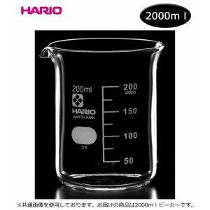 日本由 HARIO (hario) h-32 系列燒杯燒杯 2000 毫升 B-2 L / 燒杯、 鐵、 玻璃、 牛奶投手和黑蜂蜜 / 服務 / 源 / 醬 / 優酪乳 / 打開 / 花瓶 / 科學實驗 /