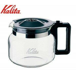 Kalita(カリタ) コーヒーメーカー用 1.7Lデカンタ/コーヒーメーカー/コーヒー器具/ドリップ/