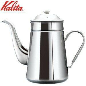 Kalita(カリタ) ステンレス製ポット コーヒーポット3.0L /コーヒーケトル/コーヒーポット/ドリップケトル/ドリッパー/ドリップポット/ステンレス/人気/かわいいおしゃれ/清潔/IH/