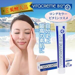 Vita 潤膚霜 50 毫升真正 / 抗衰老日霜 / 保濕霜、 收緊及保濕、 密集護理霜 / 皮膚霜 / 面霜 /