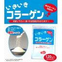 いきいきコラーゲン 120g (細粒タイプ)/サプリメント/栄養補助食...