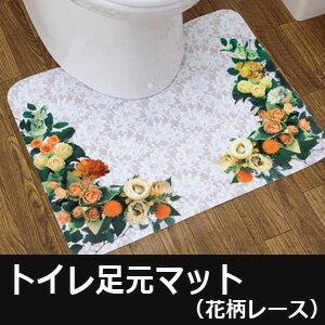 廁所腳踏墊 (花卉花邊) / 馬桶墊 / 馬桶 / 墊 / toirephthacover / 設置 / 覆蓋 / 廁所 / 穿衣 / 斯堪的納維亞 / 抗菌 / 柔和 / 白 / 綠 / 黑 / 馬桶配件,