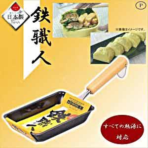 鐵工匠 Bento 蛋烤 / 煎鍋 / 煎蛋 / 雞蛋 /
