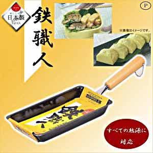 鐵工匠立刻降低 Bento 蛋烤 / 煎鍋 / 煎蛋 / 雞蛋 /