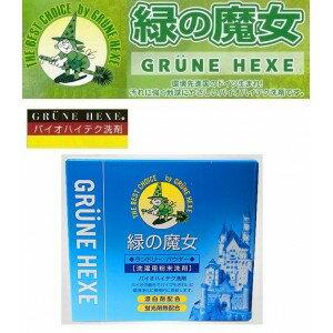 1 公斤綠色女巫洗衣粉 / 清潔劑 / 洗潔精洗滌 / 排名 / 洗滌劑 / 有機棉洗