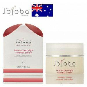 定期進口澳大利亞荷荷巴油公司 (霍霍巴公司) 一夜霜 50 毫升 / 夜霜 / 晚 / ageingkeacream / 面霜保濕滋潤霜 / 保濕水分、 法律和法令線、 幹細紋、 皺紋 /CoQ10 幹 / 輔酶 Q10