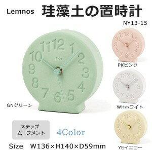 Lemnos Lemnos 矽藻土鐘錶、 手錶、 時鐘 / 鐘錶 / 牆、 牆上時鐘 / 時鐘 / 壁鐘 / 設計 / 禮品 / 禮品 / 室內仿古木制 / 木 / 自然 / 簡單 /