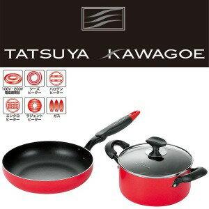 tatsuya·kawagoe(樹脂方向盤)兩鍋20cm&平底鍋26cm/平底鍋/感到疼痛,鍋/炒,支持鍋/深型平底鍋/深的麵包/深的鍋/IH的/