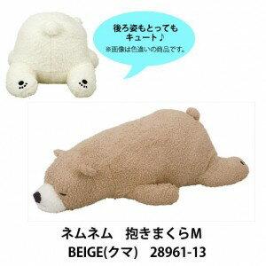 合歡樹合歡樹擁抱枕頭M BEIGE(熊)/擁抱枕頭/擁抱枕頭/治愈系/安眠/棉花糖合身/支援靠墊/