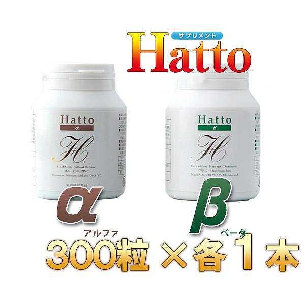 サプリメント, その他  Hatto-Hatto- 90g(300mg300) 1