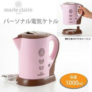 瑪麗克雷爾個人電熱水壺 1.0 L MC 709 / 電水壺 / 水壺 / 水壺 / 流行 / 設計 / 炊具 / 咖啡廳牛 / 水壺 / 罐 /