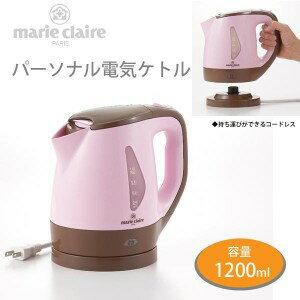 瑪麗克雷爾個人電熱水壺 1.2 L MC 710 / 電水壺 / 水壺 / 水壺 / 流行 / 設計 / 炊具 / 咖啡廳牛 / 水壺 / 罐 /