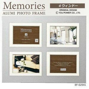 畫框、 相框 / 古董 / / 可愛回憶鋁相框 4 視窗 EF 02541 / 攝影 / 寫真站和內部框架 / 優雅 / 玻璃 / 紀念/紀念 / 婚禮 / 結婚/寶貝 /