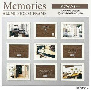 畫框、 相框 / 古董 / / 可愛回憶鋁相框 9 視窗 EF 05041 / 攝影 / 寫真站和內部框架 / 優雅 / 玻璃 / 紀念/紀念 / 婚禮 / 結婚/寶貝 /