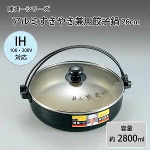 IH調理器&すきやき鍋セット MEC-S12SK