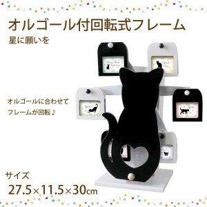 音樂盒與旋轉框架 (希望) g 8391b / 站照片 / 圖片相架相框 / 古董 / / 可愛 / 內部框架 / 優雅 / 玻璃 / 紀念 / 周年、 婚紗、 婚禮/寶貝、 寶貝 /