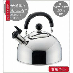 日本制極地水壺 2.5 L (適當容量 1.8 L) A-2279 / 壺 / 水壺 / 不銹鋼鋼 / 流行 / 可愛時尚 / 清潔 /IH 製造的日本 /