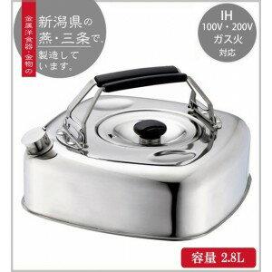 日本極方形壺 2.8 L (適當容量 2.5 L) A-2280 / 壺 / 水壺 / 不銹鋼鋼 / 流行 / 可愛時尚 / 清潔 /IH 製造的日本 /