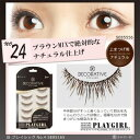 DECORATIVE EYELASH PLAY GIRL 上まつ毛用 ...