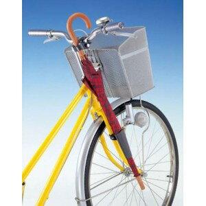 サイクル傘ロック(自転車用傘立て)/かさ/傘立て/傘ホルダー/傘スタンド/ロック式/固定/ダイヤル式ロック/盗難防止/防犯/ひったくり/収納/便利グッズ