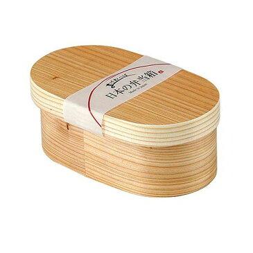 九州産杉の日本の弁当箱大人のお弁当箱 小判 500ml 弁当箱 和モダン 和風 2段 木製 おにぎり おむすび 人気 ランチボックス ランチケース
