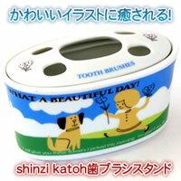 Shinzi Katoh (集團) 一路順風系列牙刷站 BD / 牙刷架 / 牙刷架 / 牙刷站 / 牙刷站 / 廁所 /fs04gm