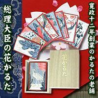 南蛮渡来のカードゲーム☆総理大臣の花かるた