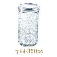 雑貨の定番ぼってりしたガラスの質感がかわいい密閉度の高いガラスの保存瓶【メイソンジャー ...