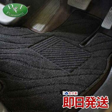 diplanningd.iplanningdiplanningdiプランニングd.iプランニングディーアイプランニング内装用品内装部品外装パーツ外装部品車中泊インテリアパーツ
