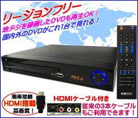 HDMIDVDプレーヤー