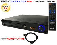 https://image.rakuten.co.jp/lifevalue/cabinet/protek_item/bex_item/bsd-m2hdbk/imgrc0071840197.jpg