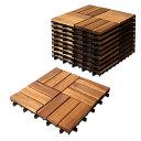 ウッドデッキ パネル アカシア 10枚セット 30cm×30cm 丸型 ジョイント タイル 天然 木製 DIY ガーデニング ベランダ 送料無料 プロテック・・・