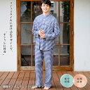 パジャマ メンズ 綿100% 長袖 前開き ルームウェア 上下セット リフランス liflance 綾織ギンガムチェックパジャマ