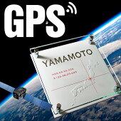 あなたのお家の地球の住所が入る個性的な表札GPS表札【表札かわいい表札おしゃれな表札ネームプレート地球日本GPSガラス正方形四角タイルプレート戸建個性的ユニークおしゃれお洒落オシャレかわいい可愛い】