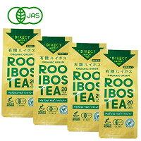 【500円OFFクーポン配布中!】【あす楽 対応】オーガニック 有機ルイボスティー グリーン 非発酵タイプ ルイボスティー 1個(20TB入り)×4個セット My first tea ノンカフェイン 無添加 有機JAS認定 紅茶