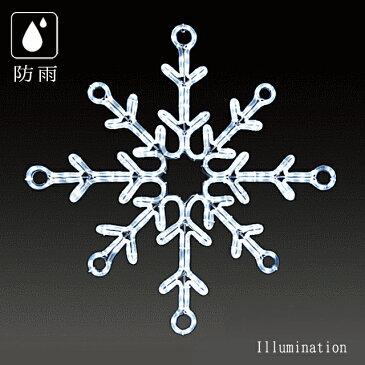 【業務用 イルミネーション モチーフ 2D】クリスマス 雪 屋外 防雨 LEDロープライト スノーリーフ(中)色:ホワイト