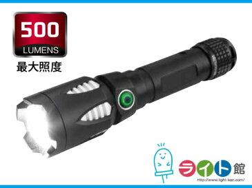 富士倉 充電式 LED ハンディライト C-010 USB充電