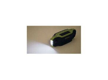 【防災用品】【携帯充電器】【ソーラー充電】【LEDサーチライト】【ダイナモ充電】【防災グッズ】デジタルディスプレイラジオ