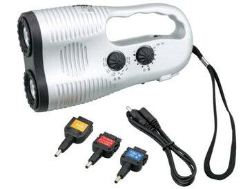 防災ラジオライト ツインラジオライト 携帯充電機能付 アオヤギコーポレーション 36522