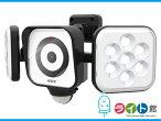 カメラ付きLED防犯ライト