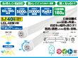 LEDチューブライト40W日動工業LCL-40W-HI