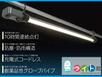 LED���塼�ǥ��饤�ȥ��ꥢ���С�������LLW-8B