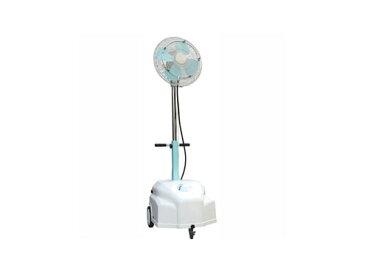 ミスト扇風機 有光工業 細霧冷風機 冷やっ娘 ACJ‐0445−2 ミストファン 【代引き不可商品】