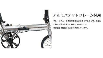 【送料無料】RENAULT(ルノー)PLATINUMLIGHT614インチアルミバテッド(段付)フレーム折りたたみ自転車6.8kg(AL-FDB140)