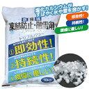 【10%引き】【凍結防止・融雪剤エコワンダーEX(ECO-1...