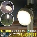 ムサシ RITEX どこでもセンサーライト300(ASL-0...