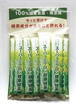 スーパーミクロン 健康緑茶 (袋入)