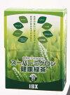 スーパーミクロン健康緑茶(箱入)